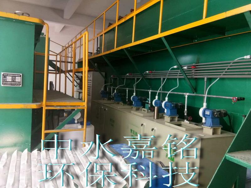油漆涂装废水处理系统
