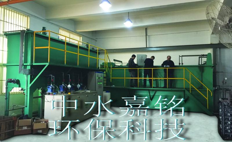 电泳污水处理系统