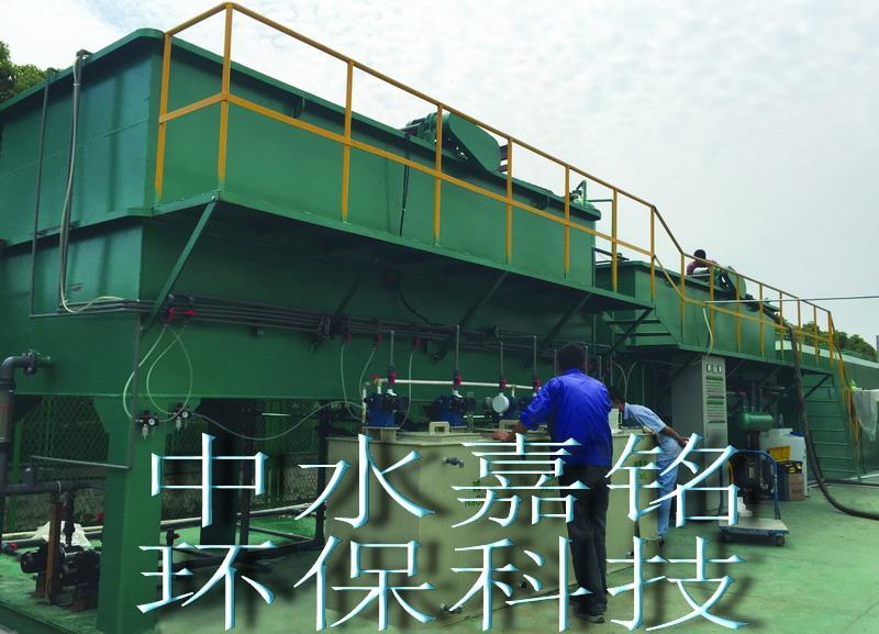 拉丝油废水处理系统