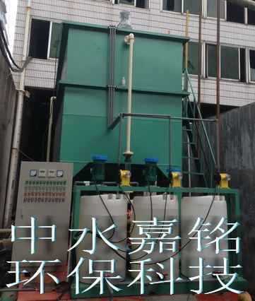含镍废水处理系统