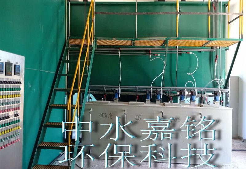 油漆涂装废水处理工程