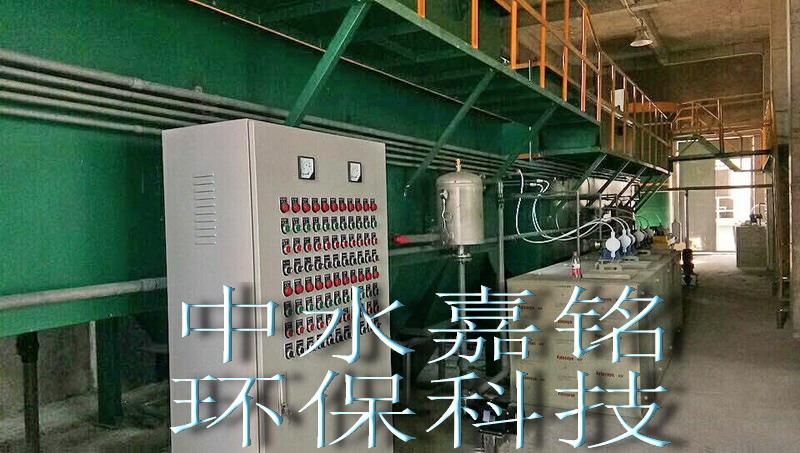 废拉丝油处理系统