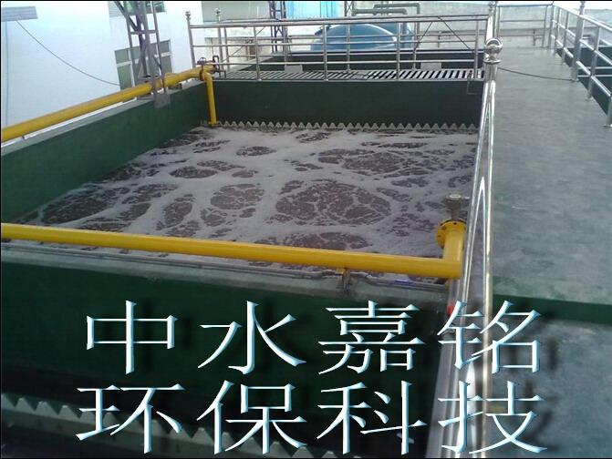 电镀含铬废水处理系统