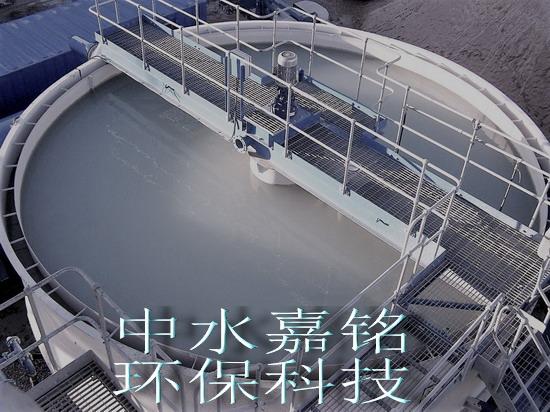 钢制污泥浓缩池