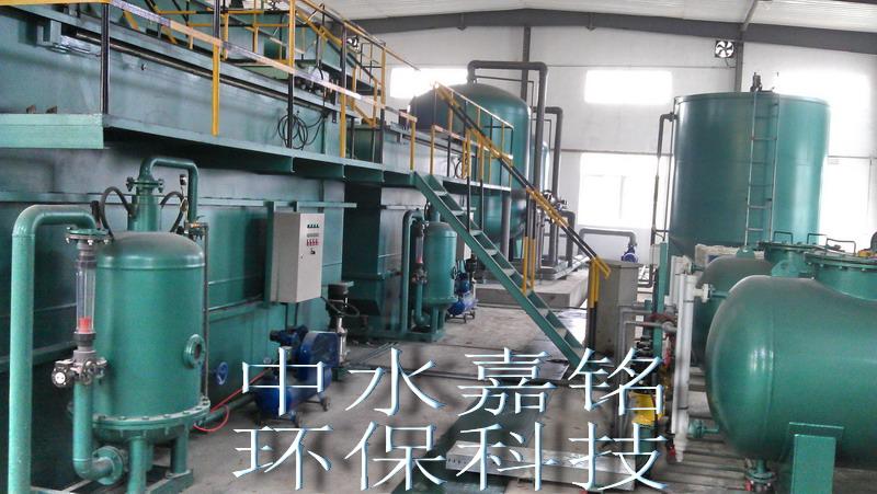 含铜锌废水处理系统