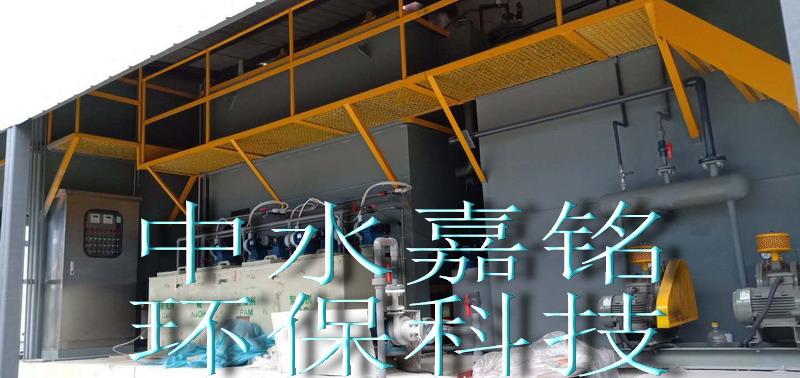 废乳化液处理系统